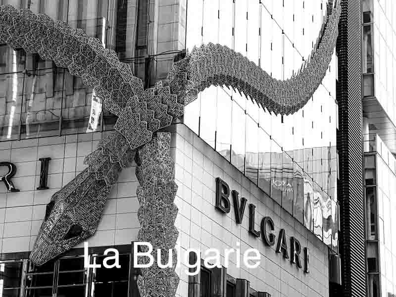 Bulgarie immobilier