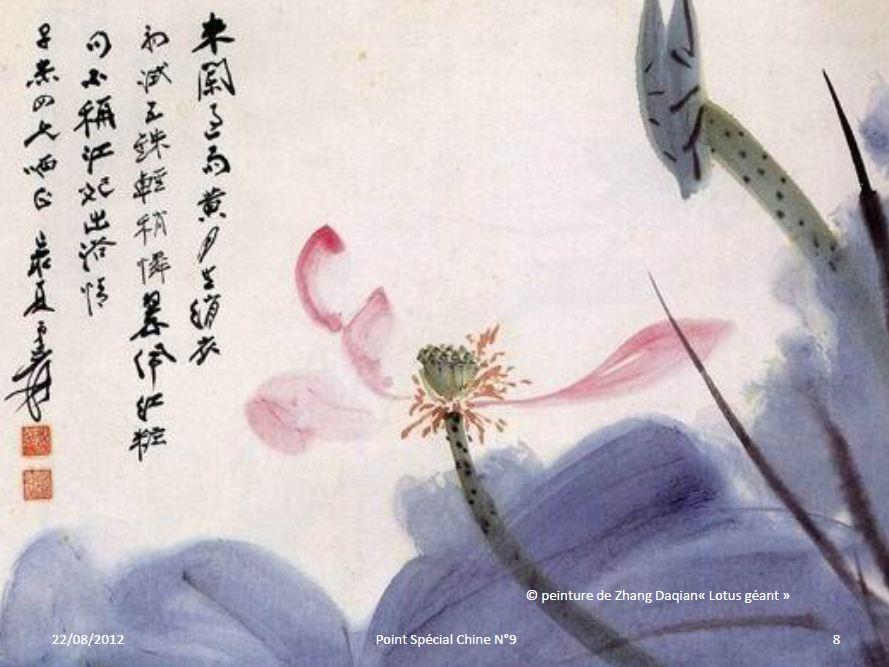 """Peinture de Zhang Daqian """"Lotus géant"""""""