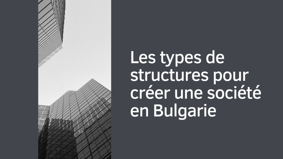 Les types de structures en Bulgarie